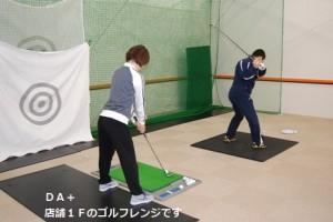 DA+ golf